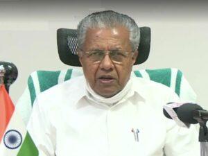 Kerala Govt Looks To Provide Free Internet With Fiber Optic Network