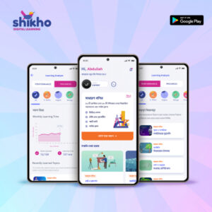 Shikho, an edtech startup focused on Bangladesh's students, gets $1.3M seed – TechCrunch