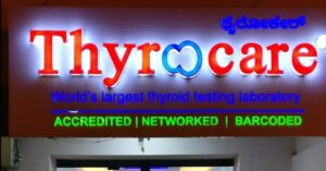 Delhi Chemists' Body Urges CCI To Reject PharmEasy-Thyrocare Deal