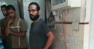 Amit Bhardwaj & GainBitcoin Scam: Supreme Court To Hear Case On Aug 9
